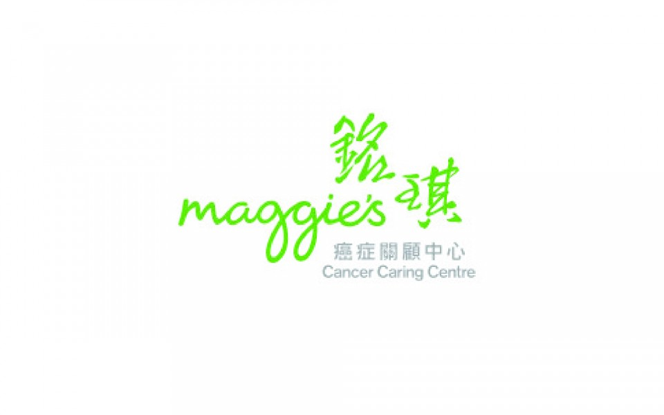 Maggies Centre